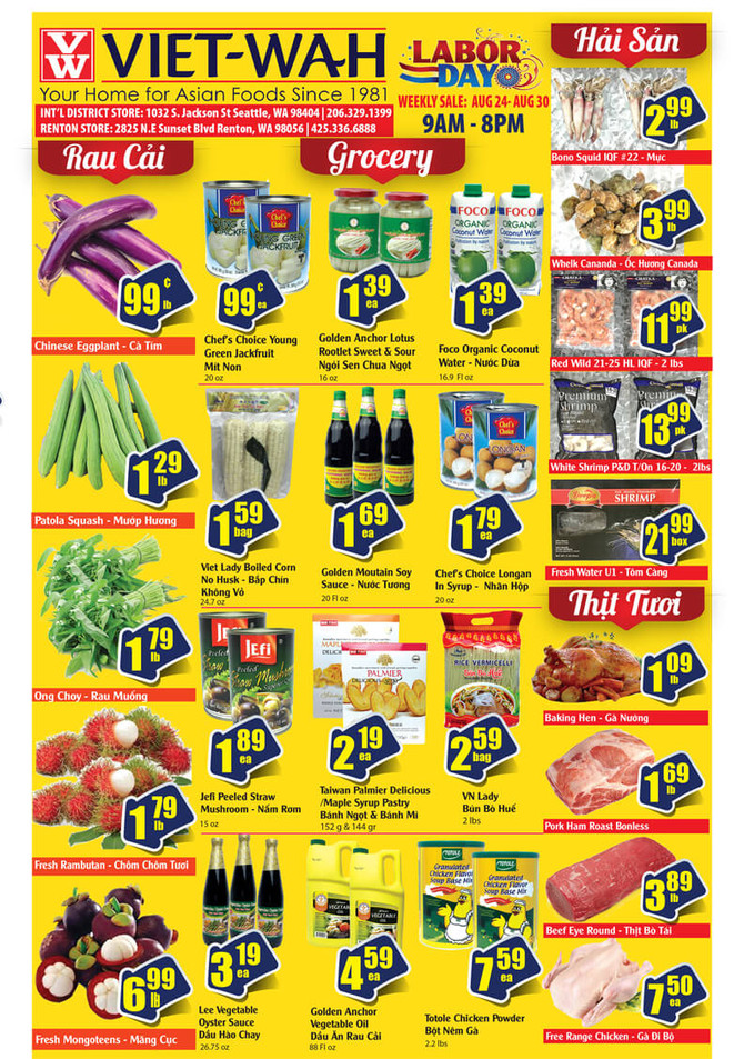 Weekly Ad (Aug 24-30, 2018)