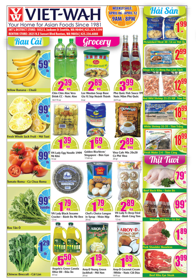 Weekly Ad (April 6-12, 2018)