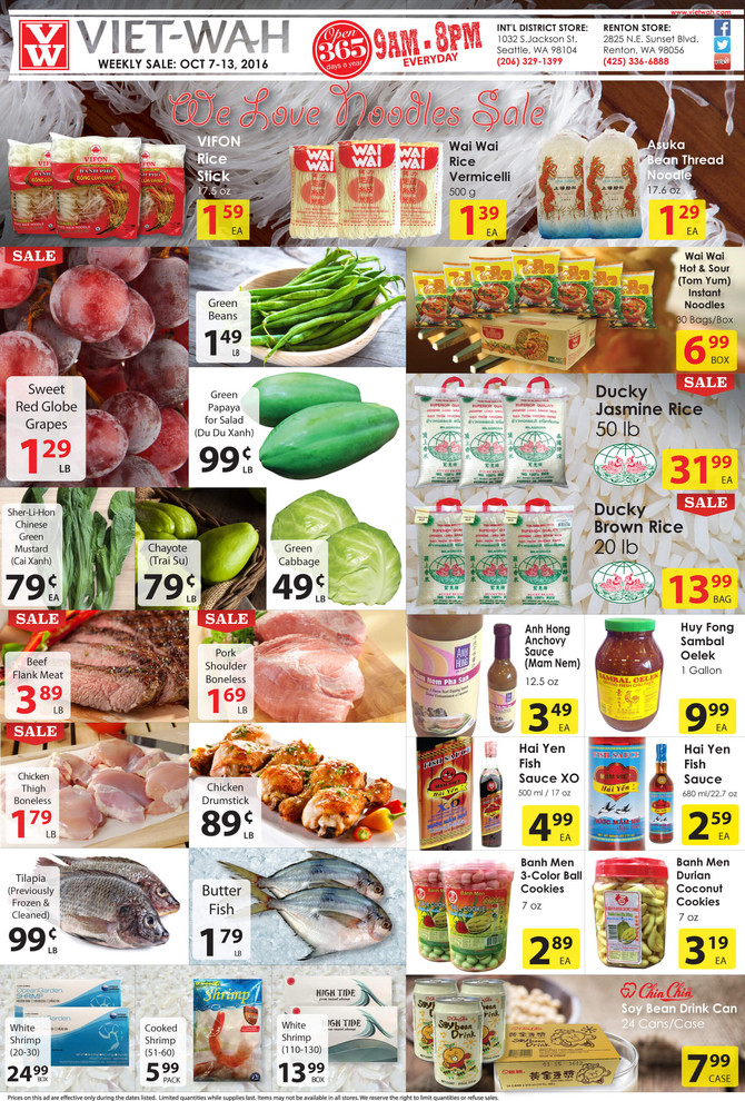 Weekly Ad (Oct 7-13, 2016)