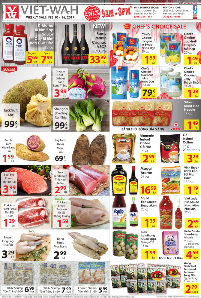 Weekly Ad (Feb 10-16, 2017)
