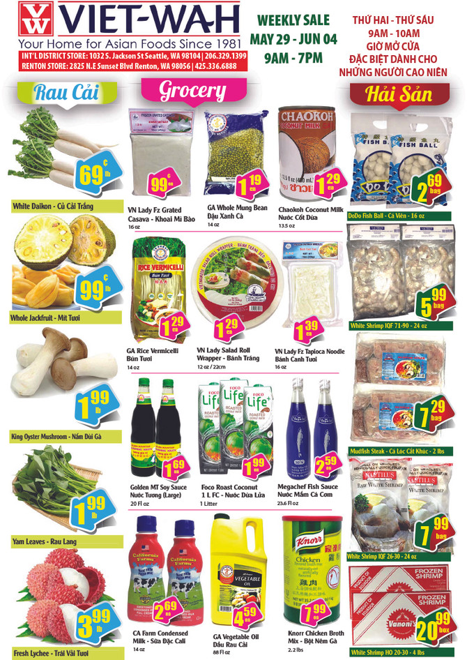 Weekly Ad (May 29 - June 4, 2020)