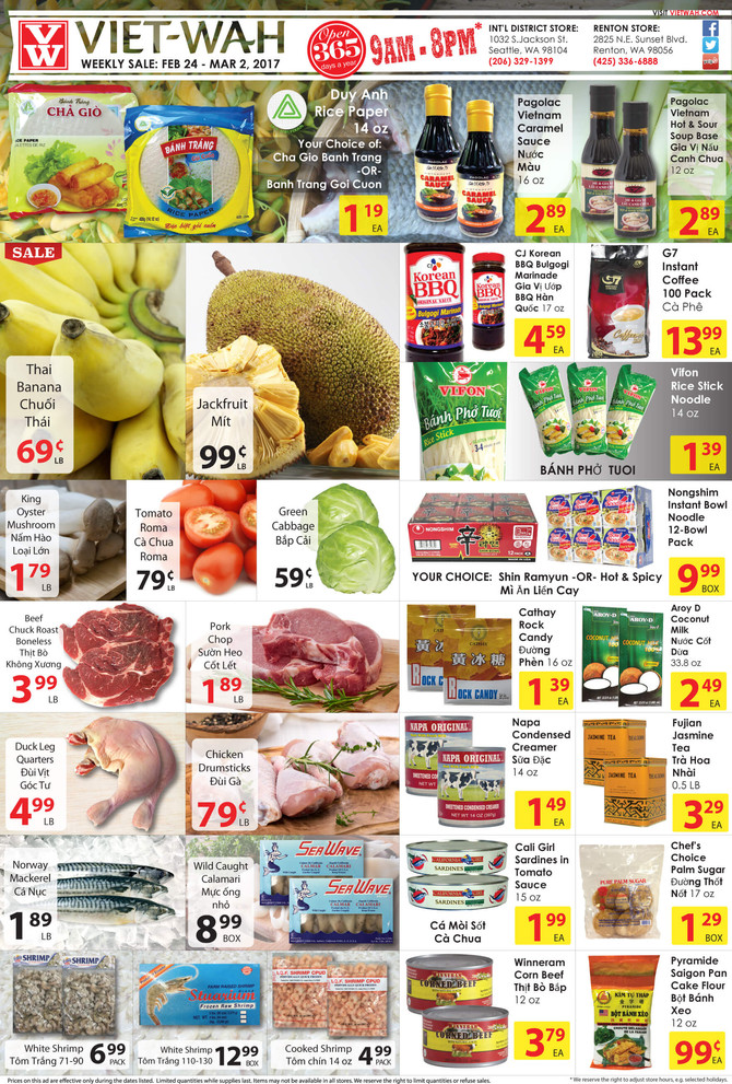 Weekly Ad (Feb 24-Mar 2, 2017)