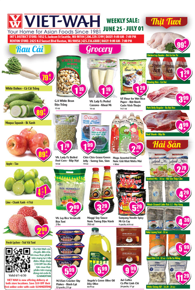 Weekly Ad (June 25-July 1, 2021)