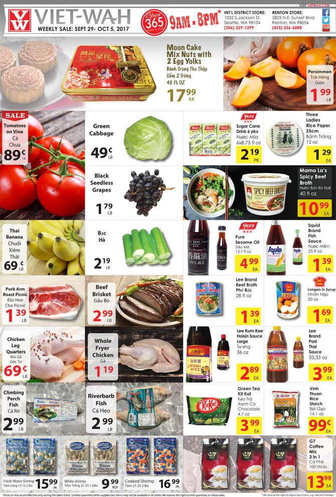 Weekly Ad (Sept 29 - Oct 5, 2017)