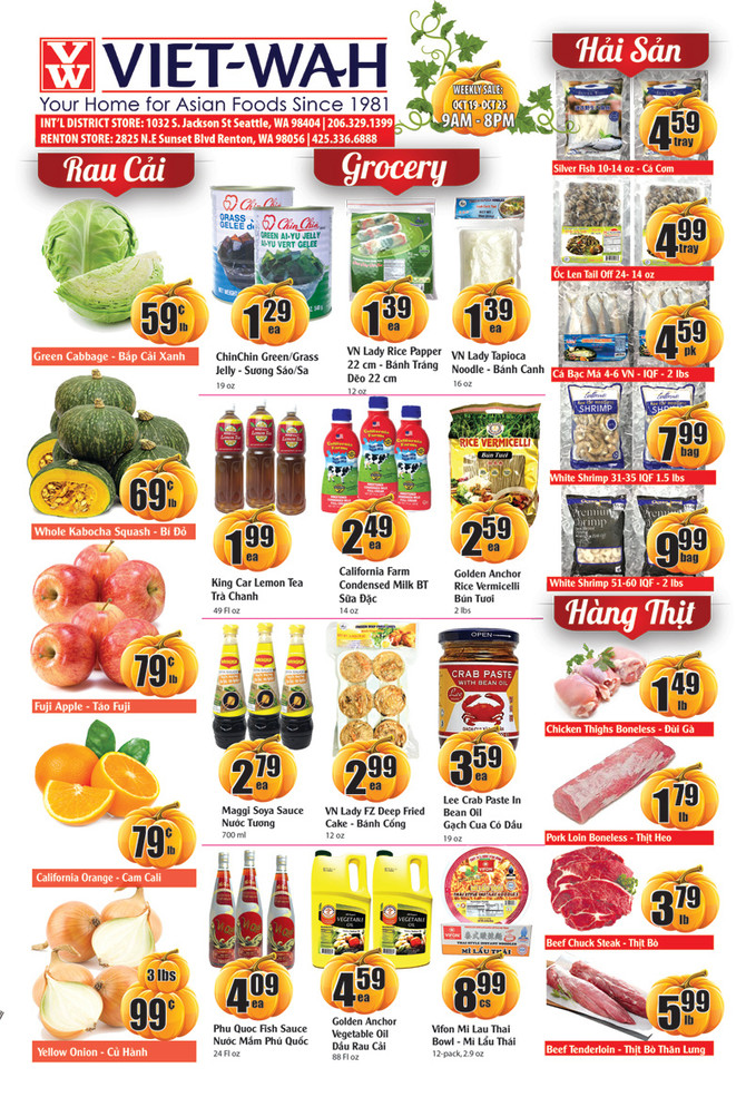 Weekly Ad (Oct 19-25, 2018)