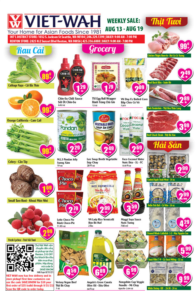 Weekly Ad (Aug 13-19, 2021)