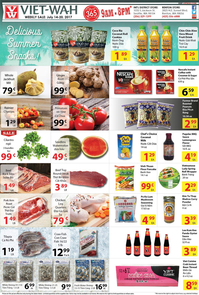 Weekly Ad (July 14 - 20, 2017)