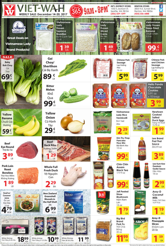 Weekly Ad (Dec 15-21, 2017)