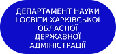 ХАР.png