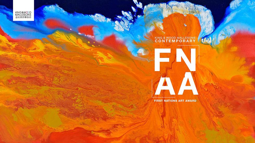 Website images_FNAA.jpg