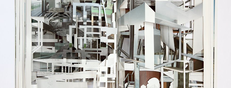 Claudia Larcher, UNTITLED (urban landscapes no. 360), 2016