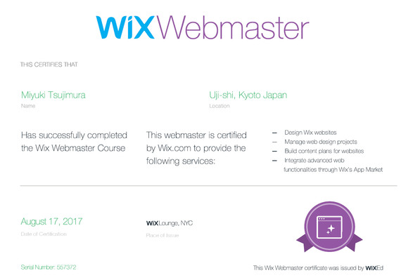 webmaster certificate.jpg