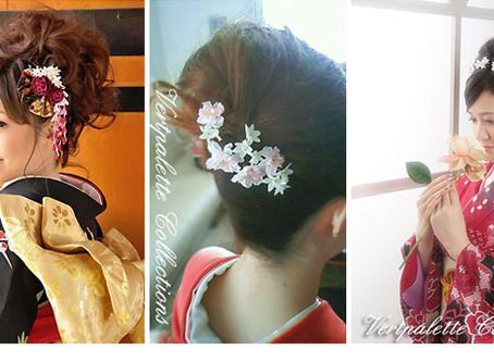 和装と髪飾り