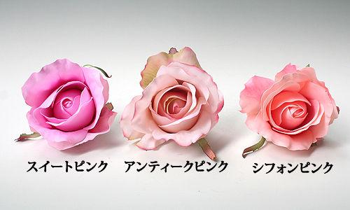 髪飾り用のバラの色見本、ピンク系3