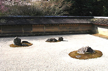京都、和の心。枯山水の庭園