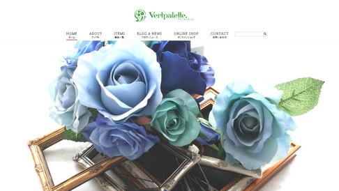 vertpalette.net