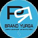 Рекламное агенство PRBrand Yurga