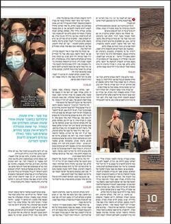 עמוד 2 -