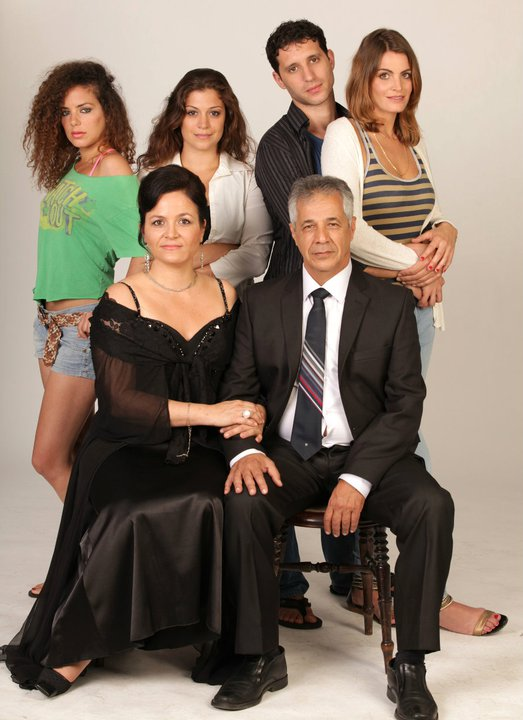 """Mimuna"" Beit Lessin Theater"
