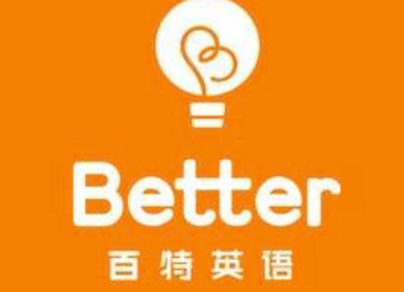 Better English School