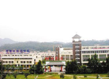 Boya Foreign Language School