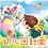 Thumbnail: New Oriental Kindergarten Program