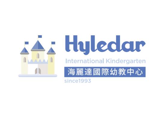 Hyledar Kindergarten - ESL Teacher