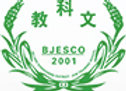 Dongcheng District Beijing educational, scientific and cultural training school