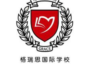 Grace International School Program