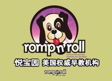 Romp n'Roll