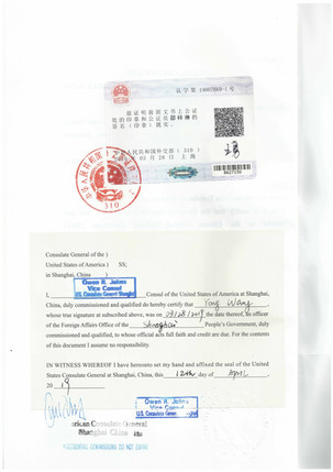 Authentification by the American embassy in Shanghai and Chinese foreign ministry