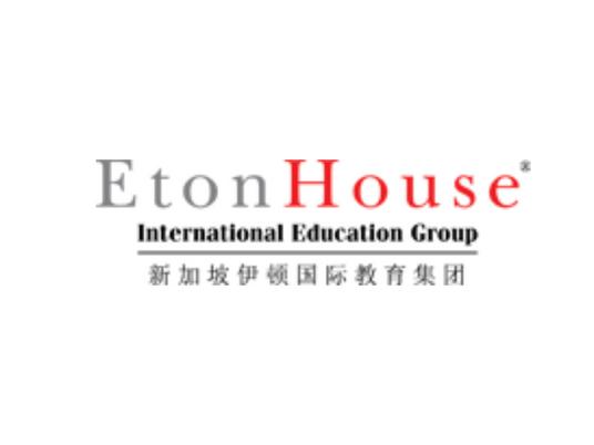 Eton House - ESL Teacher