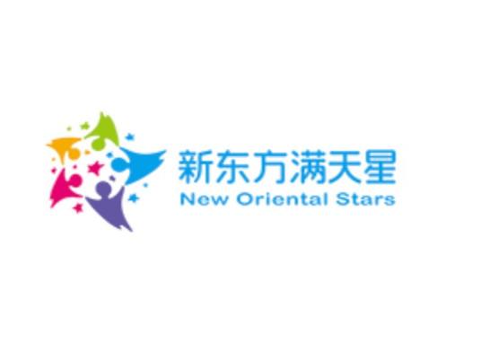 New Oriental Stars - ESL Teacher