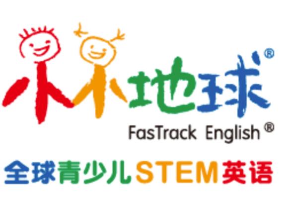 Fastrck English School