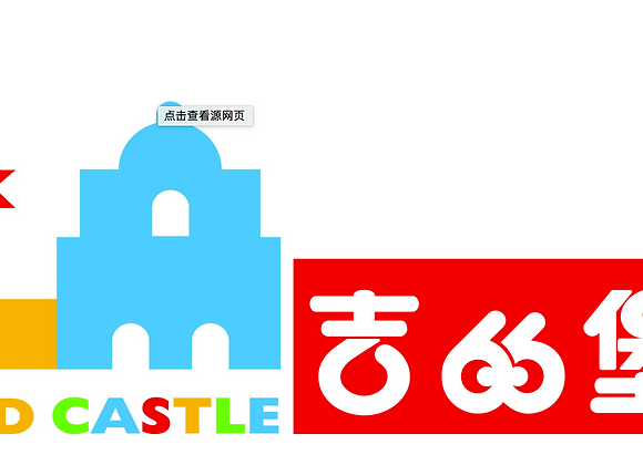 Kid Castle English School