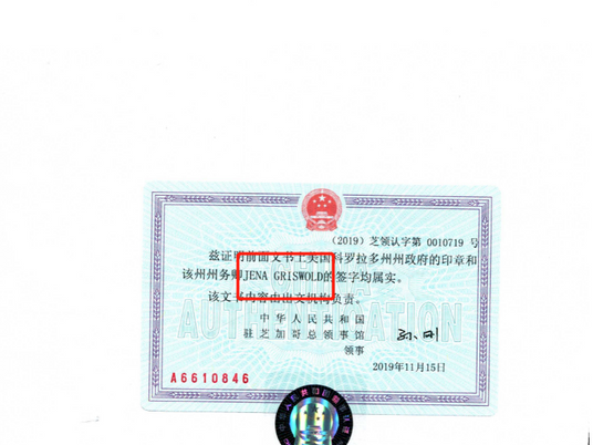 Documents Legalization for China Work visa/ Work Permit Application - Ultimate Guide