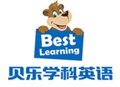 Best Learning Language School
