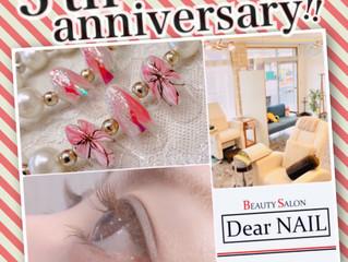 DearNAIL☆5周年!!
