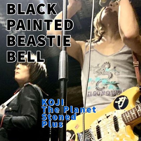 BLACK PAINTED BEASTIE BELL
