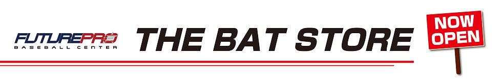 the-bat-store-new.jpg