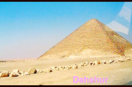 Dashur - Pirâmide Torta, ou Romboidal e Pirâmide Vermelha
