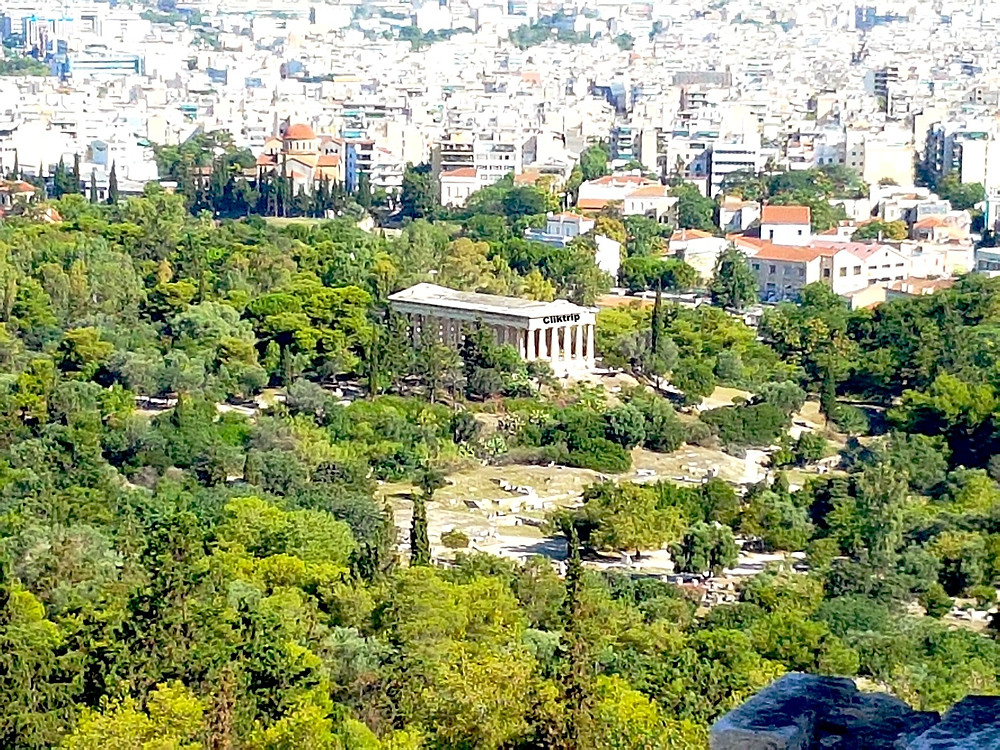 Templo de Hefestos