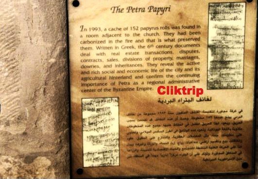 Papiros de Petra