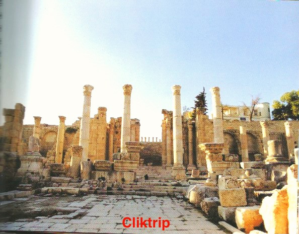 Templo de Artemis ( como está hoje )
