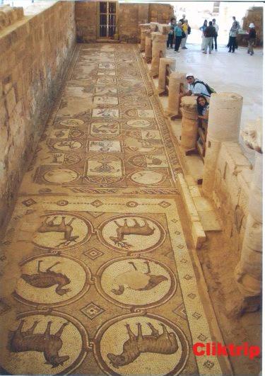 Mosaicos bizantinos de Petra