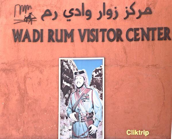 Centro de Visitantes de Wadi Rum - Jordânia