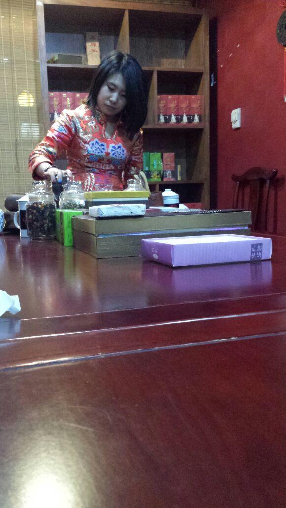 Dr. Tea en Beijing