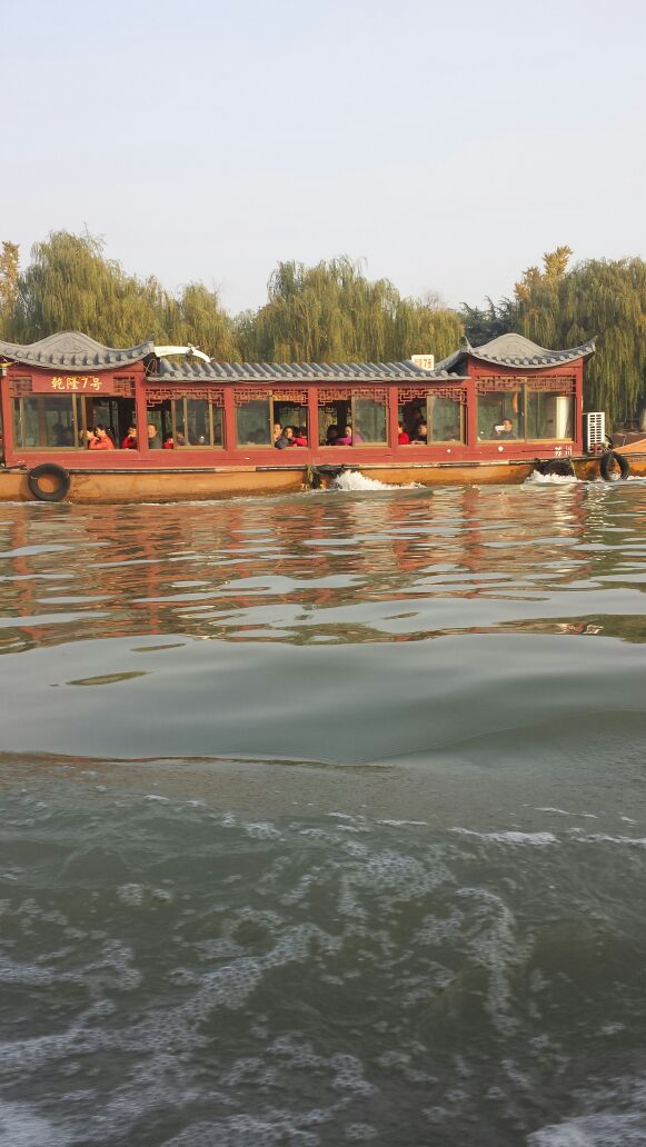 """Suzhou """"Venice of the Orient"""""""