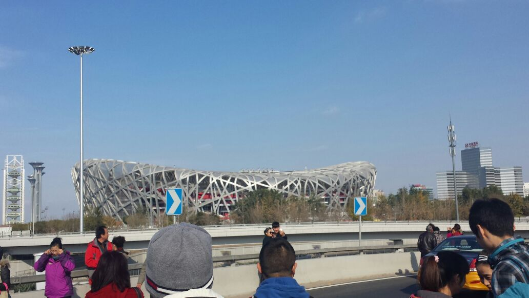 Estadio nacional olímpico