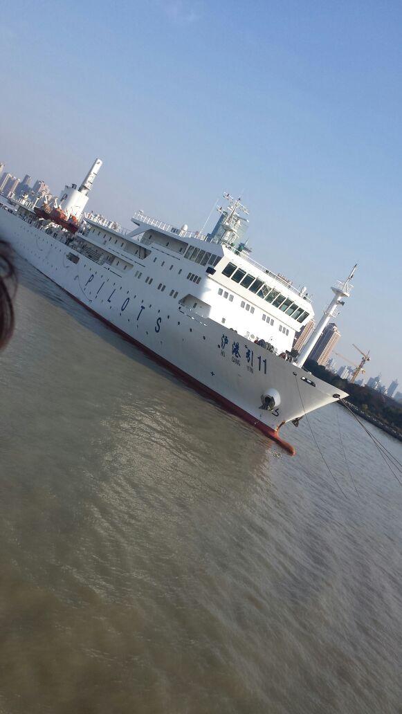 Crucero por el río Huang pu